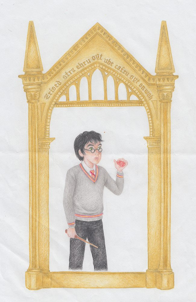 Mirror Of Erised The Harry Potter Lexicon